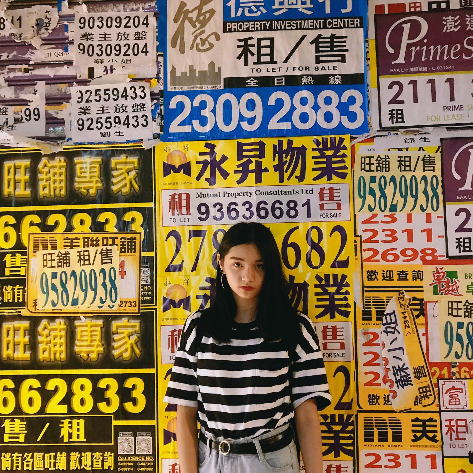 Maya Tsang